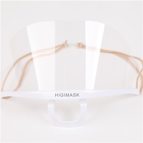 Máscara De Proteção - Higimask