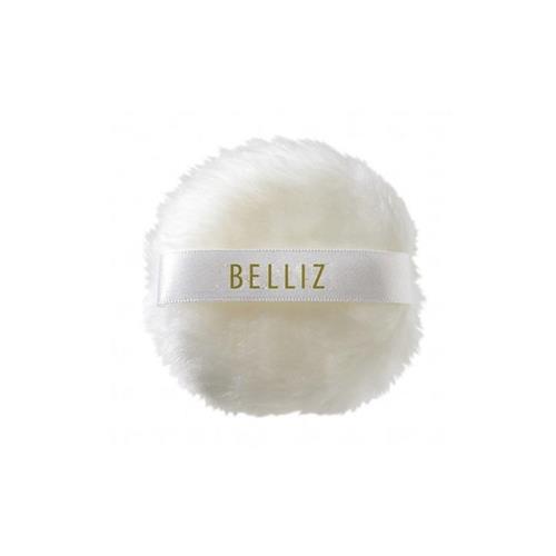 Puff Deluxe - Belliz